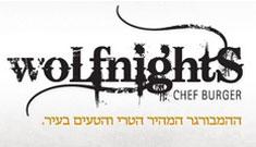 WolfNights chef burger