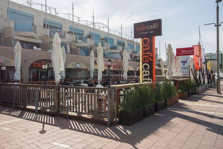 מסעדה בהרצליה