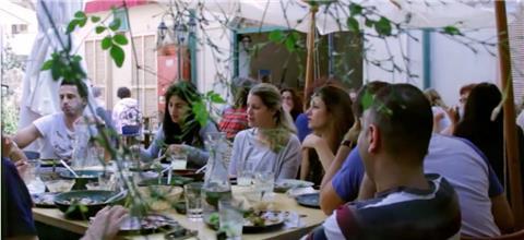 ברוניתא - מסעדת קונספט בזכרון יעקב
