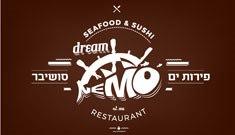 דרים נמו - Dream Nemo