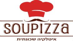 סופיצה - SOUPIZZA