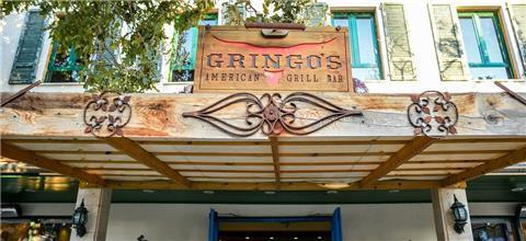 גרינגוס - מסעדת בשרים בזכרון יעקב