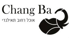 צאנג' בה