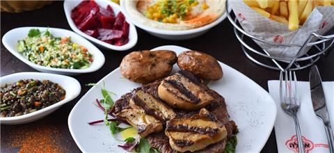 אחלה - מסעדת בשרים בחיפה