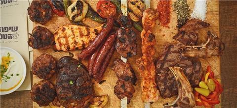 שיפודי הטלה - מסעדת בשרים בצפון