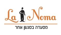 לה נומה - La Noma