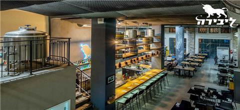 ליבירה - מסעדת בשרים בנמל חיפה, חיפה