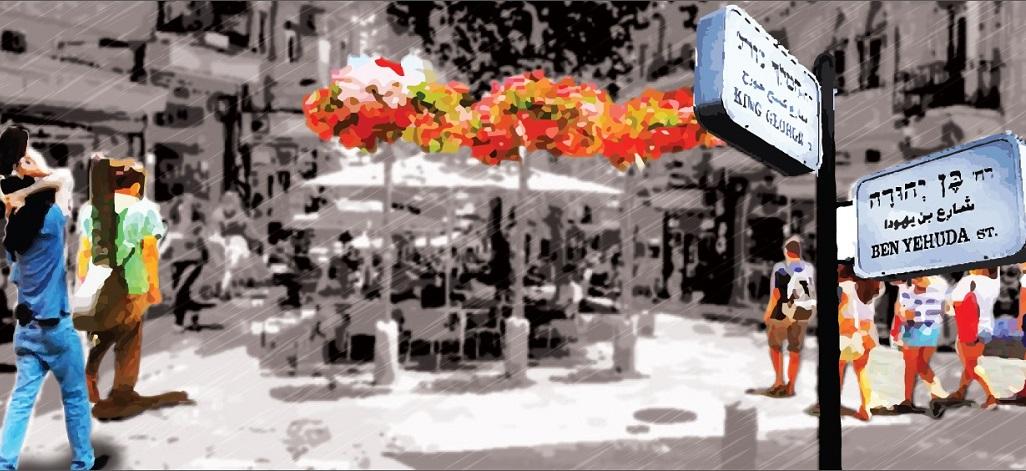 תמונת רקע בן יהודה 2