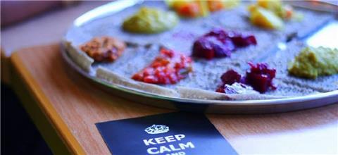 גוג'ו - מאכלים אתיופים - מסעדה אתיופית בשפלה