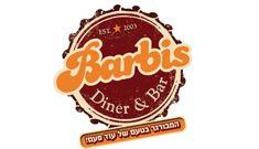 ברביס Diner & Bar