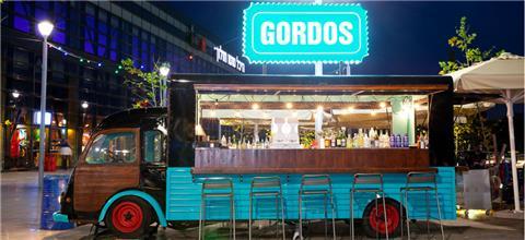 גורדוס - מסעדת המבורגרים בחולון
