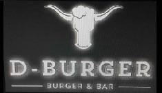 די בורגר - D burger
