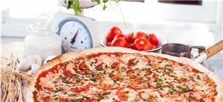 פיצה עגבניה באילת