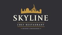 סקייליין - skyline