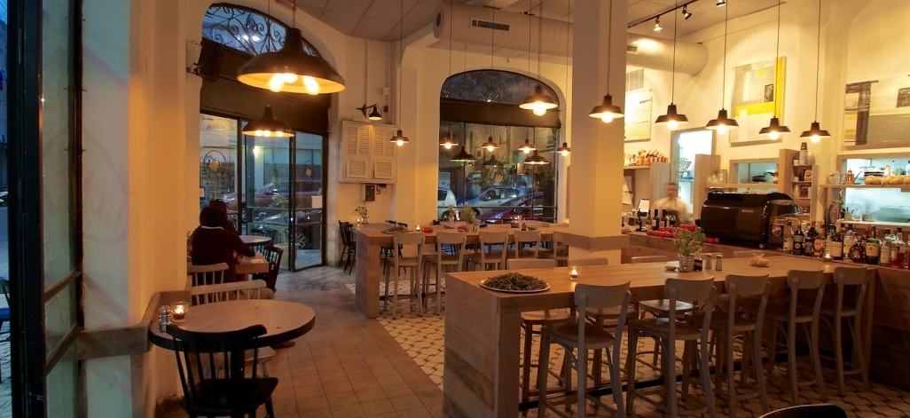 מסעדת ג'מה -  GEMMA