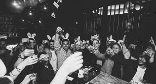 היישה בר - hisha bar