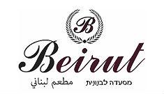 ב. ביירות  b beirut