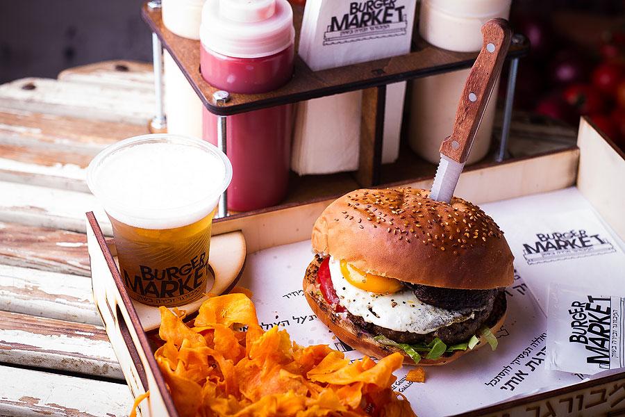 המבורגר, צ'יפס ובירה 2