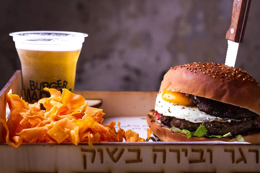 המבורגר, צ'יפס ובירה