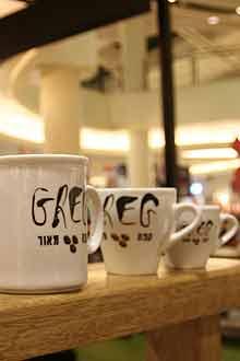 תמונה של קפה גרג - 2