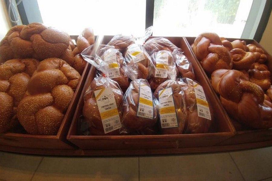 תמונה של נושה בייקרי - Nusha Bakery - 2