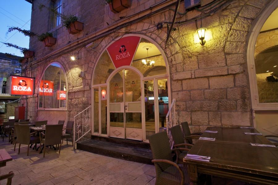 רוזה בר מסעדה  ירושלים