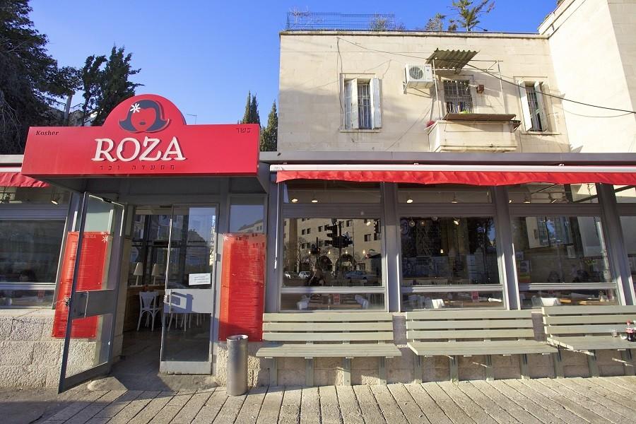 רוזה בר מסעדה עמק רפאים עמק רפאים, ירושלים