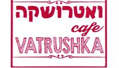 ואטרושקה Vatrushka