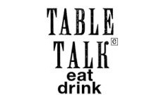 table talk טייבלטוק