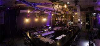 גנגו בר - Gango Bar בראשון לציון