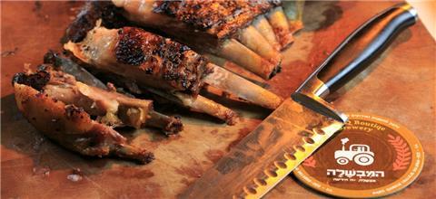 בישיקיו - מסעדת בשרים במשמר איילון
