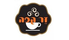 זר קפה