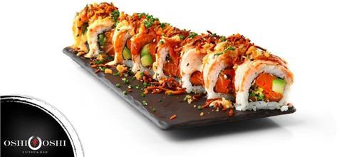 אושי אושי - סושי בר - מסעדה אסייאתית בשרון
