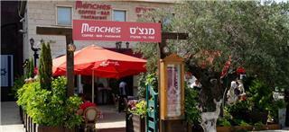 מנצ'ס בחיפה