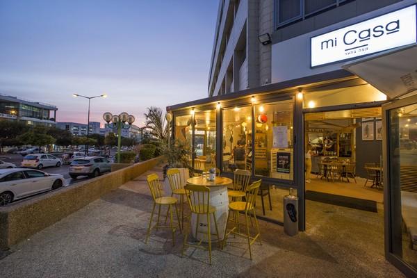תמונה של מי קאסה - mi casa קפה - 2