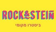 Rock&Stein