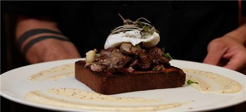 אטמוספרה - מסעדת בשרים בדרום