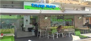 מנה מנה בתל אביב