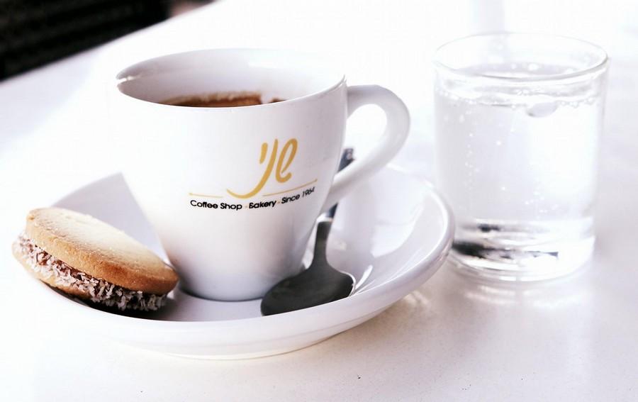 תמונה של קפה שני - 2
