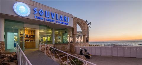 סופלקי - מסעדה יוונית בנתניה