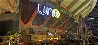 מסעדת אונו בתל אביב