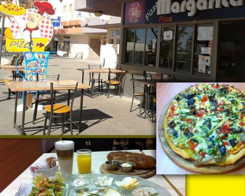 תמונה של פיצה מרגריטה - 2