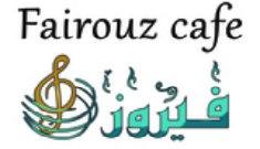 קפה פיירוז - Cafe Fairouz