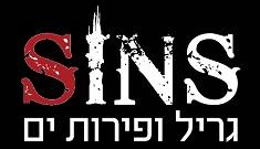 סינס - Sins
