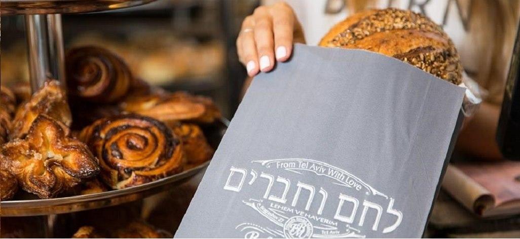 תמונת רקע לחם וחברים