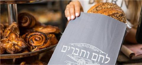 לחם וחברים - בית קפה בתל אביב
