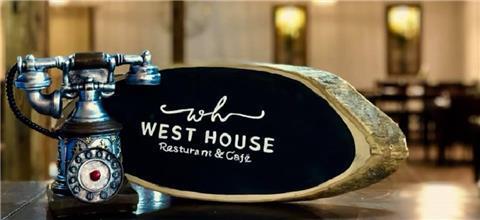 West House - מסעדת בשרים בטמרה