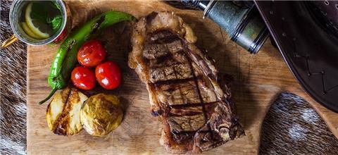 האנטר האוס - מסעדת בשרים בג'יש