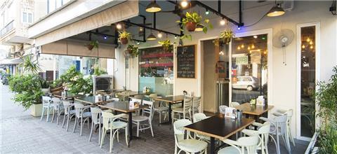 הטבעונית -  j17 - מסעדה טבעונית במרכז