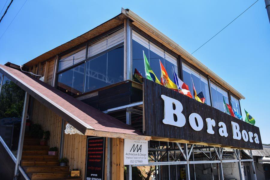 תמונה של בורה בורה - 3